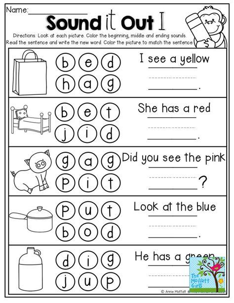 kindergarten activities ending sounds kindergarten middle sound worksheets 1000 images about
