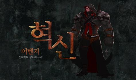 Nf New Slayer mmo updates teli s world mmorpg mmo
