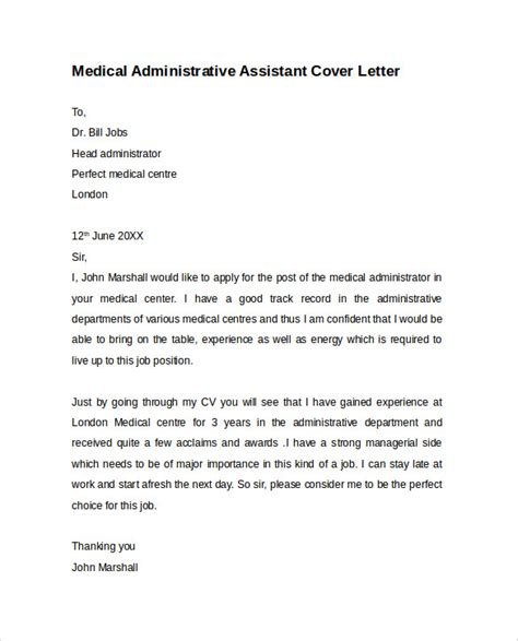 famous job application letter healthcare administration