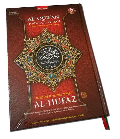 Al Quran Al Qiroah A5 al quran hafalan al hufaz jual quran murah