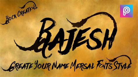 Dafont Mersal | mersal name style create your name android picsart