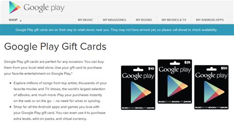 Get Play Store Gift Card - play store gift card pages are now live on their way to retail stores near you