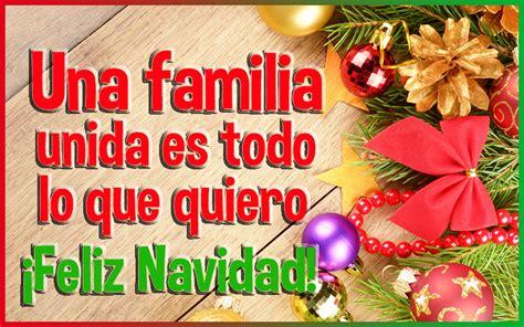 imagenes feliz navidad para la familia las 7 mejores imagenes de navidad para mi familia mis