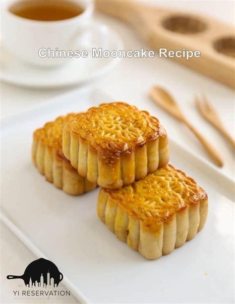 new year food mooncakes mooncakes recipe