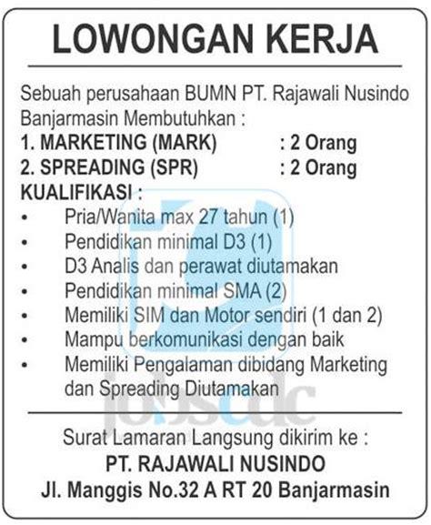 lowongan kerja web designer lulusan smk posisi marketing spreading di pt rajawali nusindo info