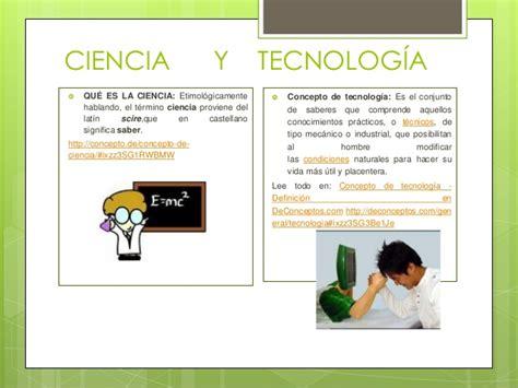 la ciencia y la relacionas a la 233 tica con la ciencia y tecnologia