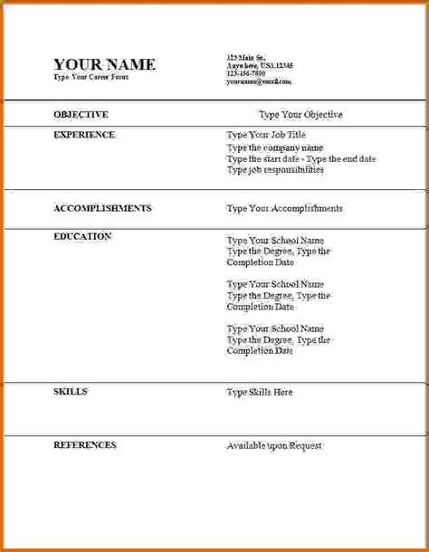 how to make resume template 7 how to write a cv for a lease template
