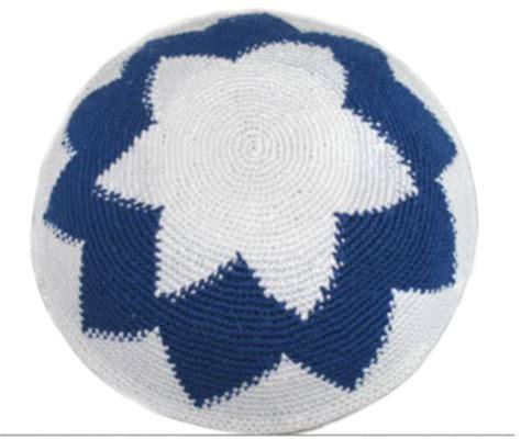 knitted kippah knitted kippahs bar mitzvah knitted kippot wedding linen