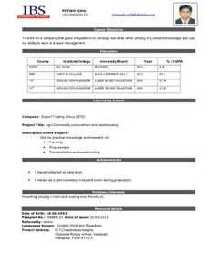 international cv template cv format international placements