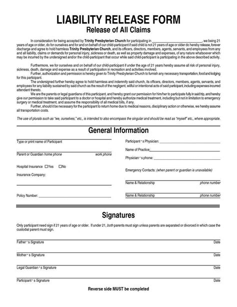 printable sle liability release form template form