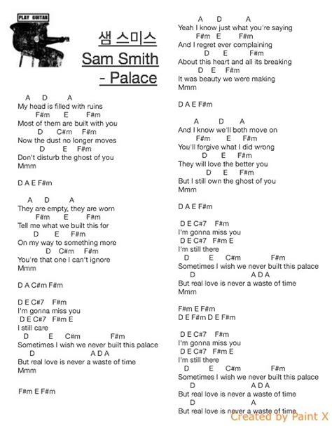 sam smith burning chords sam smith 샘 스미스 palace 플레이기타 동대문기타동호회