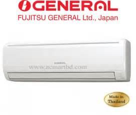 Air Conditioner Curtain General 1 5 Ton Asga18fmta Air Conditioner Price In
