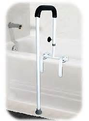 bathtub grab rails handicapped equipment