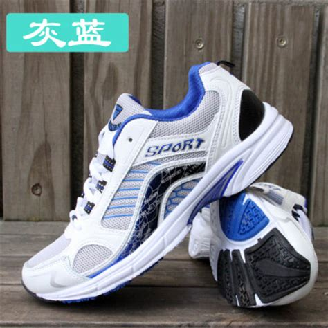 cheapest customized name brand tennis shoes sport shoes