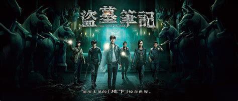 film fantasy yang paling bagus domestic fantasy movies outperform hollywood shanghai daily