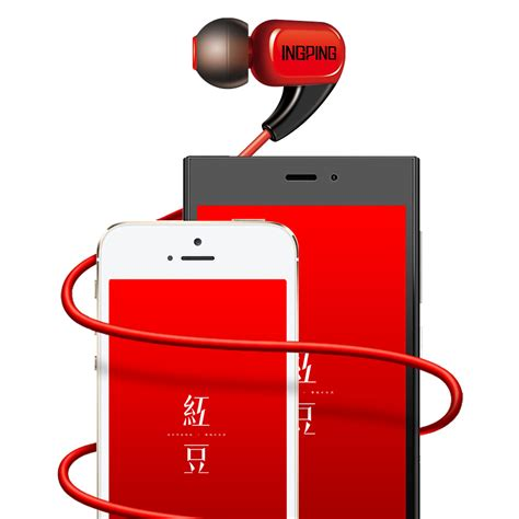 mobile headphone mobile mp3 headphone headset ingping h60 3 5mm in ear