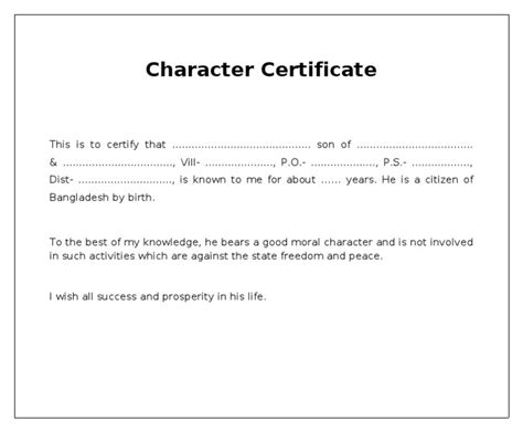 Reference Letter For By Gazetted Officer character certificate