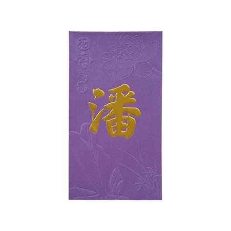 new year gold envelopes surname series hongbao gold foil lucky