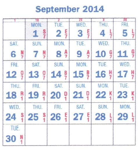 Labor Day Calendar Calendar Date Quotes Calendar Template 2016
