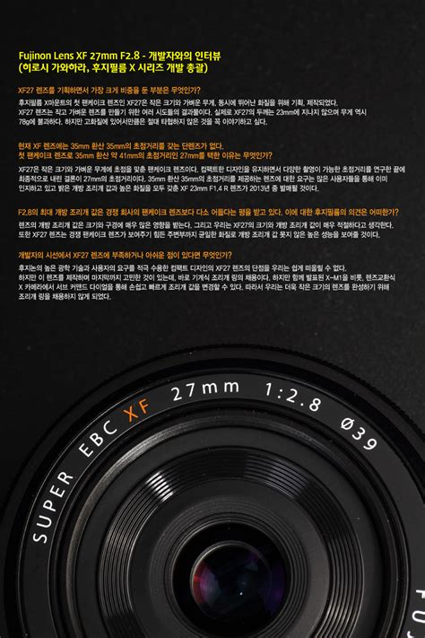 Fujifilm Xf27mm F 2 8 후지필름 fujifilm xf27mm f2 8 팝코넷 디지털카메라 리뷰