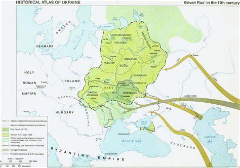 Ukraine Address Lookup Ukraine Maps