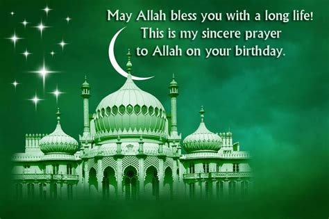 Wishing A Muslim Happy Birthday Islamic Birthday Wishes Messages And Quotes Wishesmsg