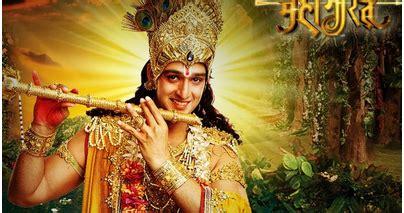 unduh film mahabarata download mahabharata subtitle indonesia episode 21 130