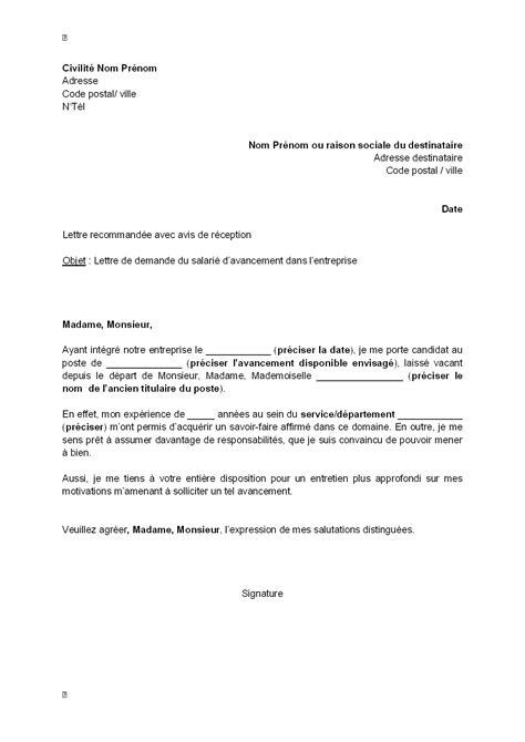 Type de lettre lettre administrative forme personnelle