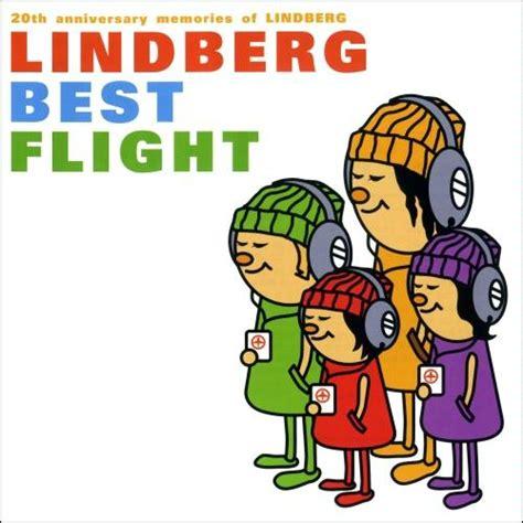 best flights lindberg lindberg best flight sumally サマリー
