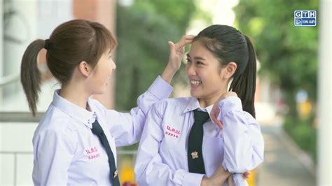 film thailand lgbt thai teen drama hormones features lesbian couple is