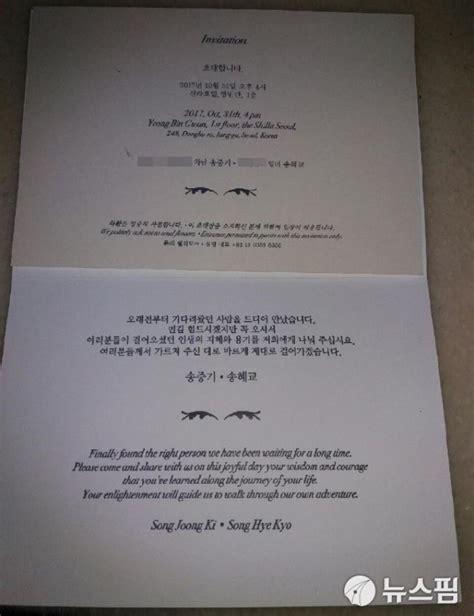 bahasa korea cua h 1 menuju hari patah hati internasional rangkuman fakta