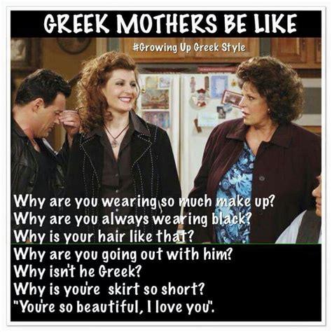Greek Meme - 1021 best greek cypriot humour images on pinterest