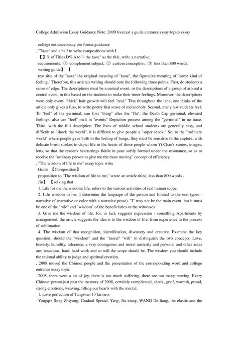 harvard business school essay essay about good health also