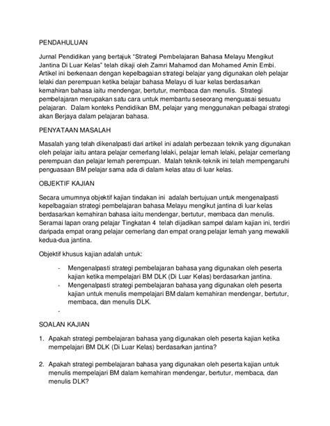 cara membuat kritikan jurnal ulasan jurnal kajian tindakan