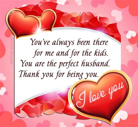 valentines day for husband s day quotes for husband greeting ecards
