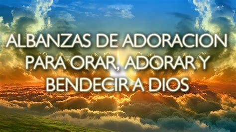 alabanza cristiana canciones cristianas para adorar a dios alabanzas de
