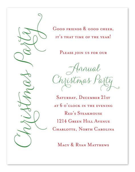 simply elegant holiday invitations by invitation