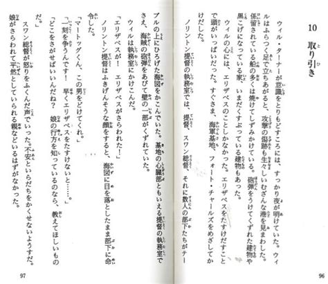 read in japanese use disney to improve your reading japanese level up
