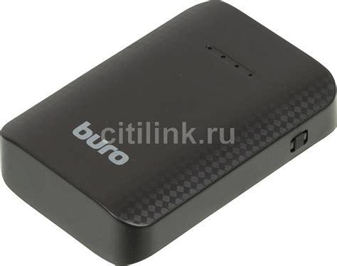 buro rc 7500 купить внешний аккумулятор buro rc 7500 черный по