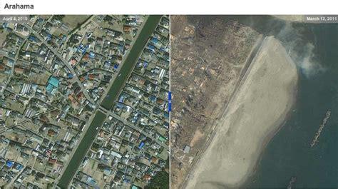 tierra arrasada japon antes  despues del terremoto