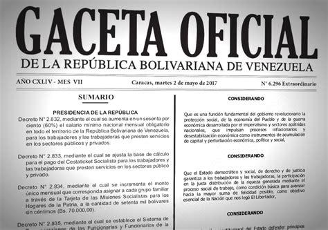 en gaceta oficial publican la escala salarial para funcionarios de la sueldos de entidades publicas de venezuela