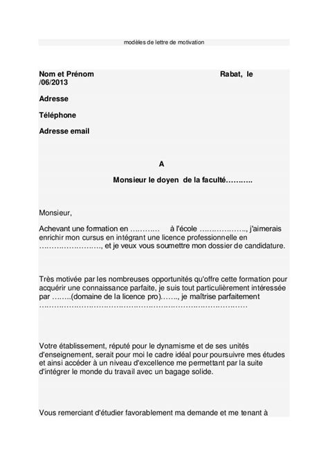 Modèle De Lettre De Motivation Pour Emploi Spontané Lettre De Motivation L Ecole Employment Application