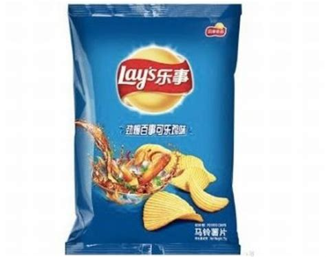 Shp Luar Negeri 299 di china keripik kentang rasa ayam soda lagi ngetren gratisan69