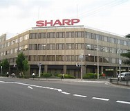 Image result for Sharp Corporation TV