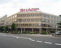 Image result for Sharp Corporation Hq