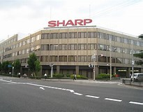 Image result for Sharp Corporation Headquarters