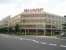 Image result for A Sharp Inc