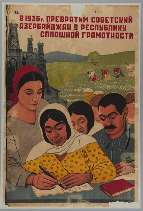 the politics of culture in soviet azerbaijan 1920 40 routledge studies in the history of russia and eastern europe books political posters continued the abovyan