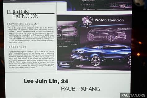 design competition 2015 online proton design competition 2015 winners revealed image