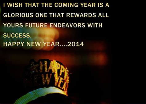 new year motivational quotes motivational quotes